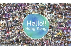 Hello hongkong ミニ